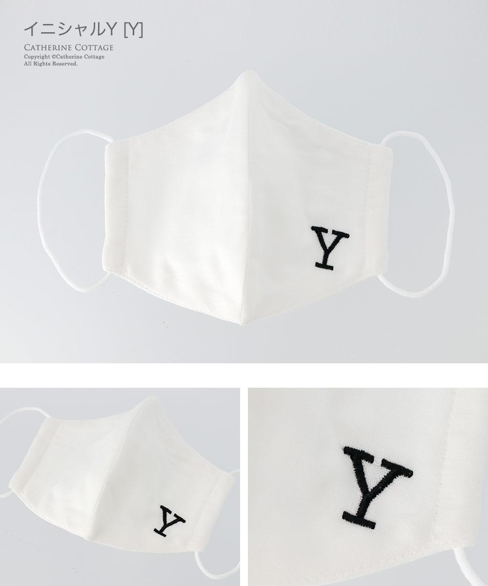 イニシャルマスク Y