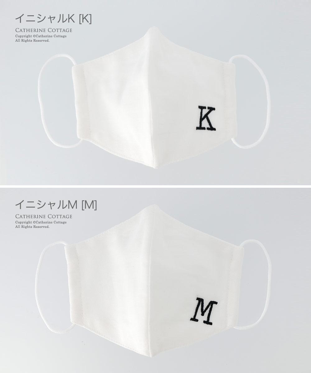 イニシャルマスク K M