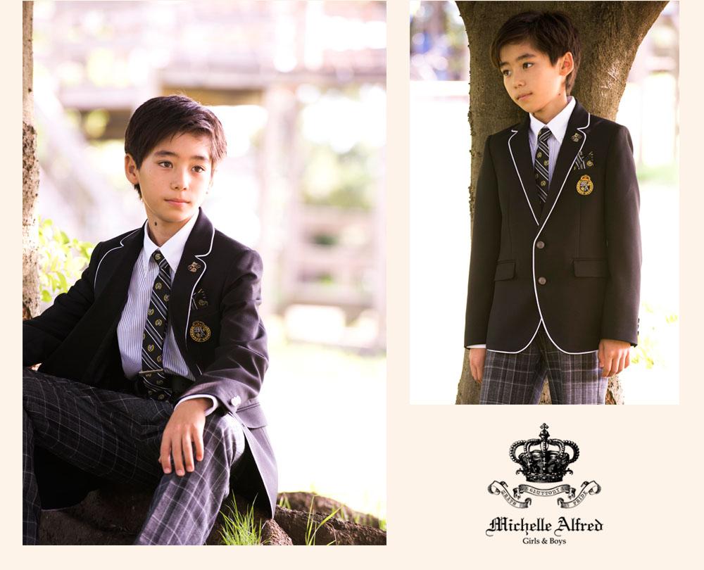 男の子スーツ コーディネート