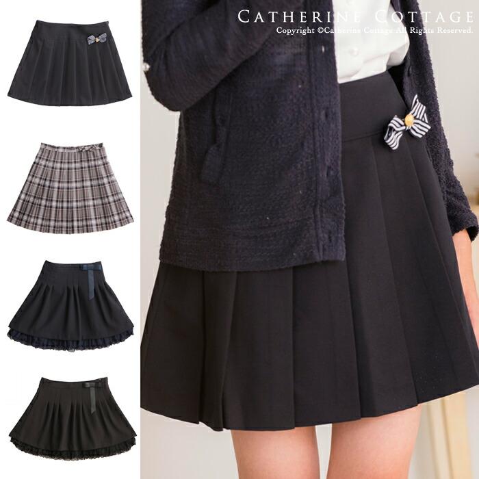 子供スカート 卒業式 入学式 制服風