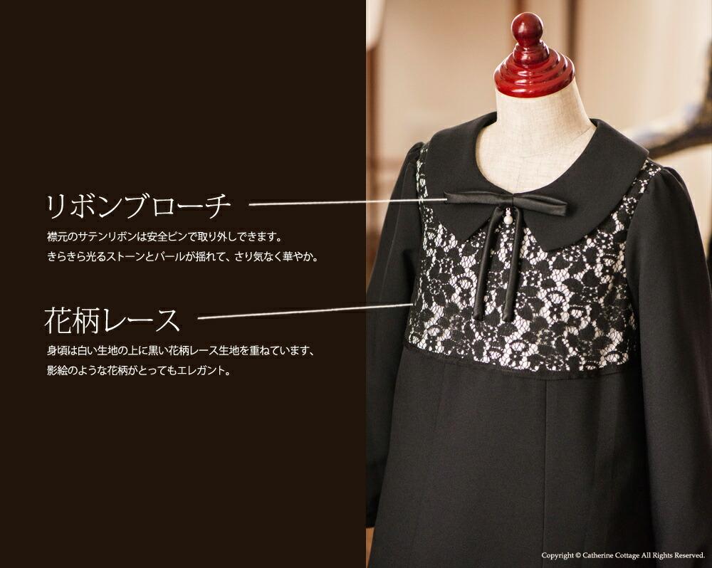 女の子ワンピース 高級 入学式 卒業式 子供服