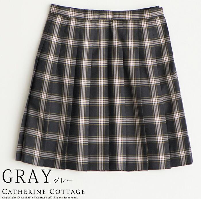 中学生 小学生 プリーツスカート