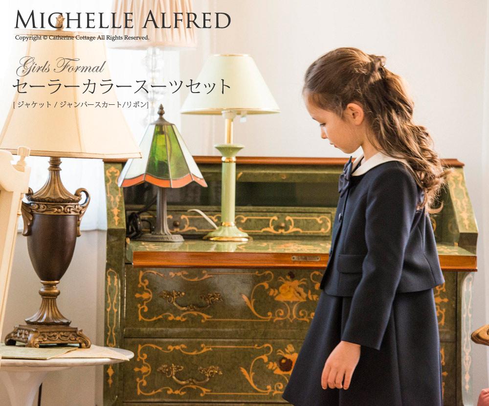 卒業・入学式に 女の子用スーツセット モデル画像