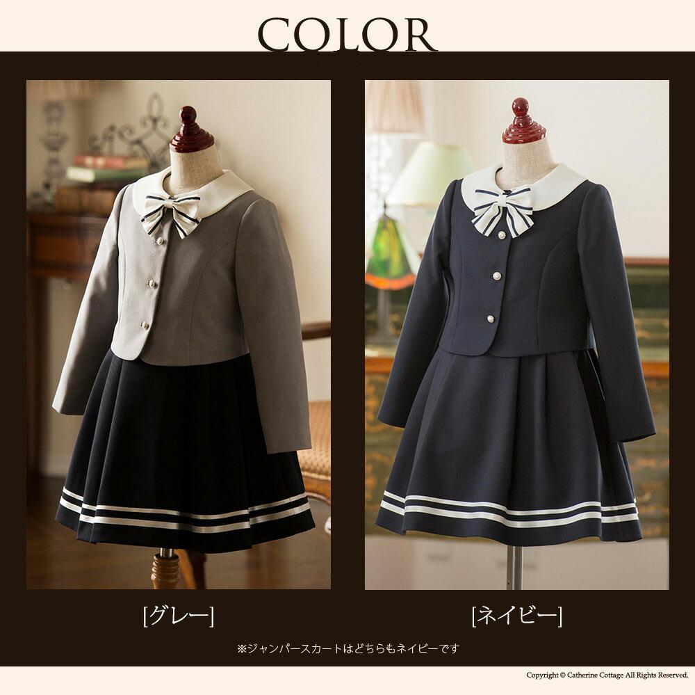 06c008de1e488 楽天市場 入学式 子供服 女の子 スーツ 入学式 子供服 ドレス・スーツ ...