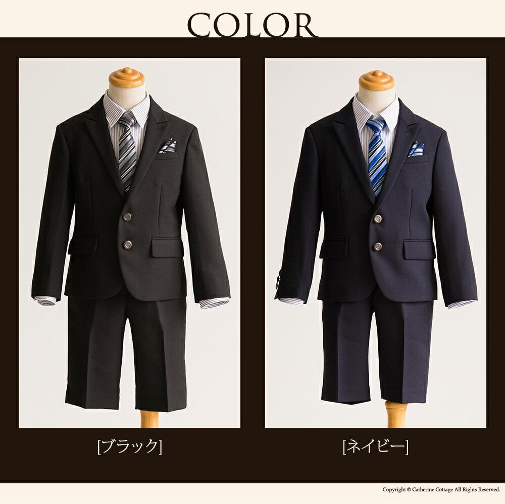 スーツ 男の子 120