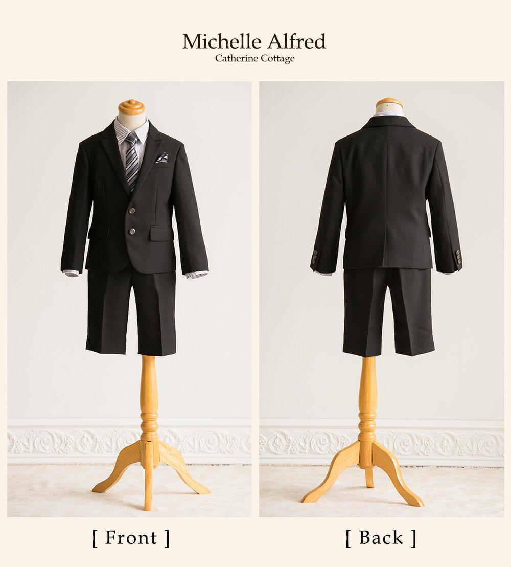 入学式 子供服
