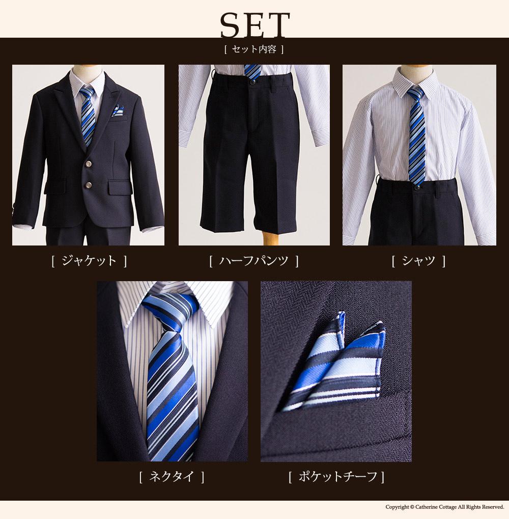スーツ 男の子 ブランド