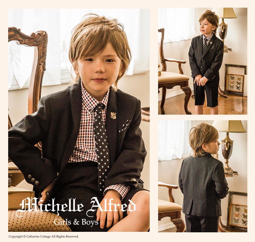 入学式スーツ セット内容