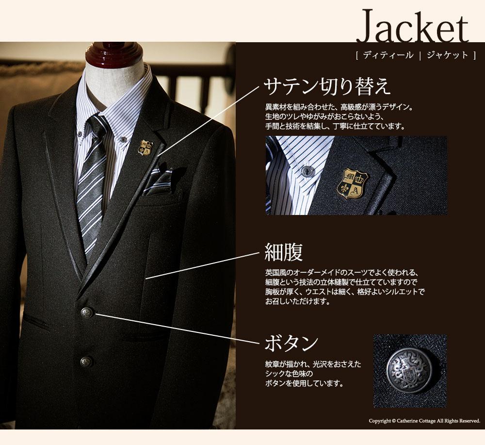 男の子 キッズジャケット スーツ