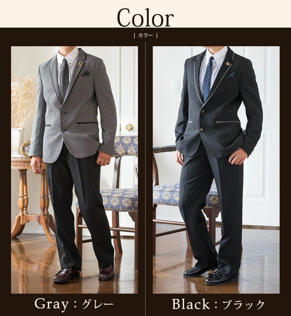 子供スーツ カラー