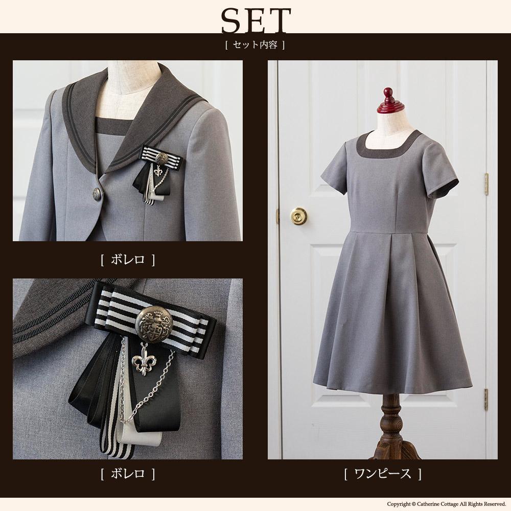 卒服 スーツ セーラー