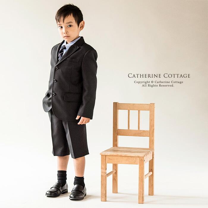 男の子 スーツ 黒