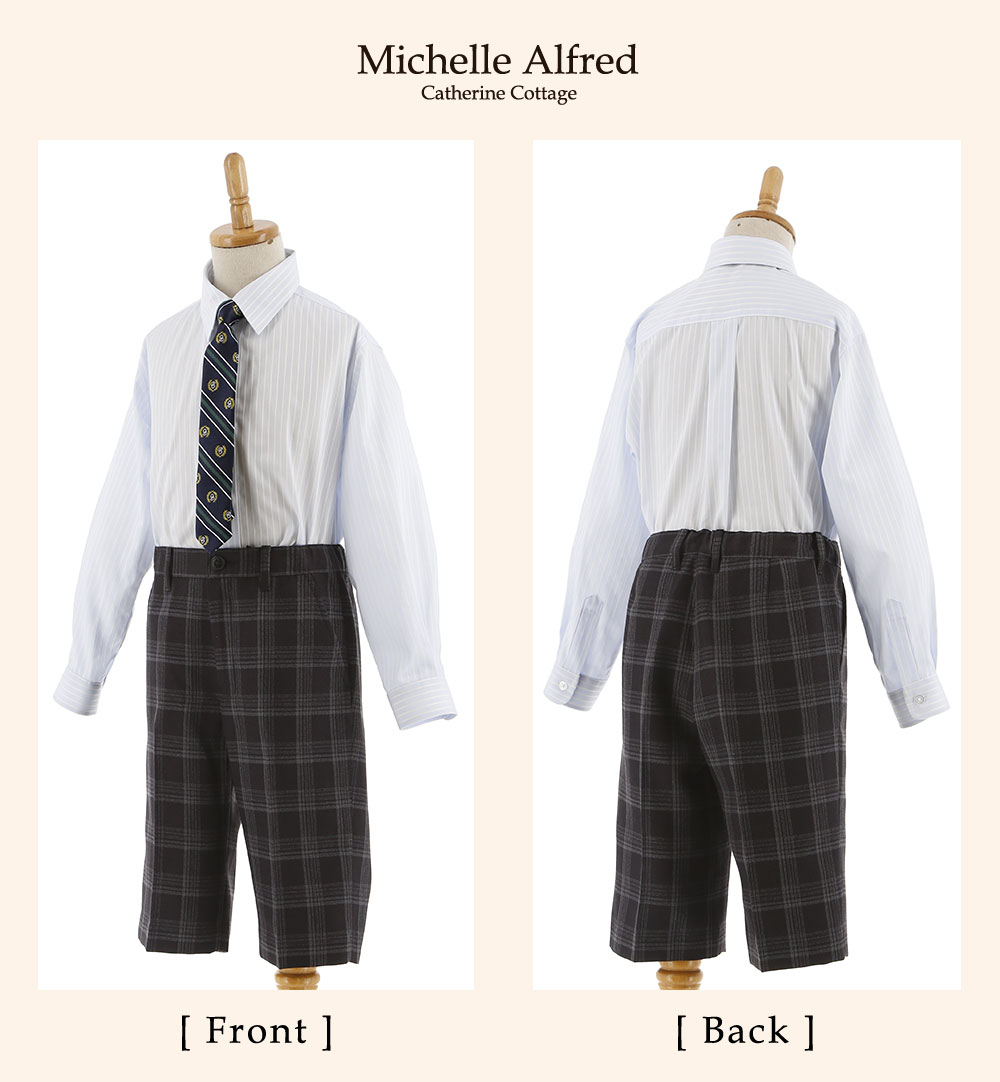 ミッシェルアル フレッド 男児 スーツ