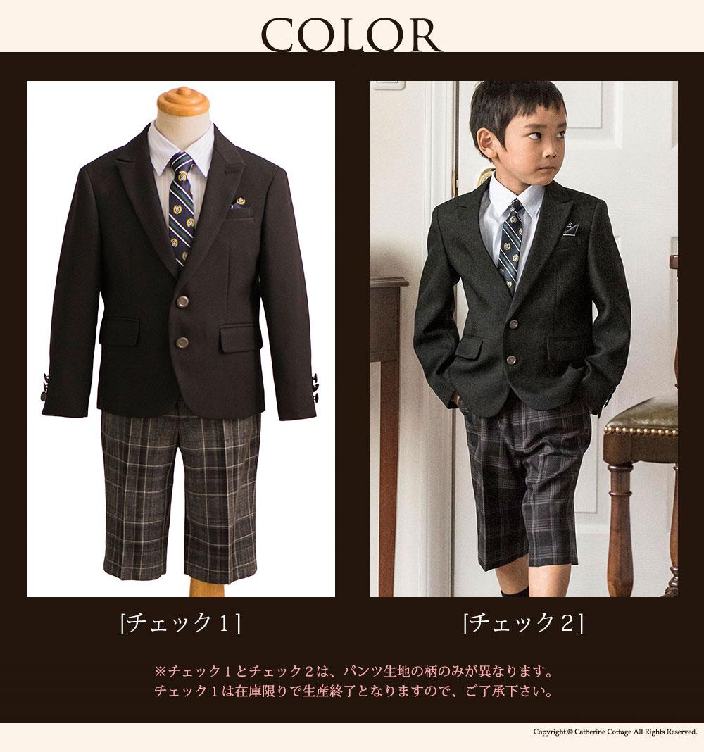 1a3d72ae13179 楽天市場 スーツ 男の子 入学式 フォーマル スーツ 子供服 卒業式 ...