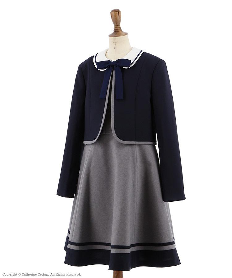 小学校 卒業式 アンサンブル スーツ 子供服