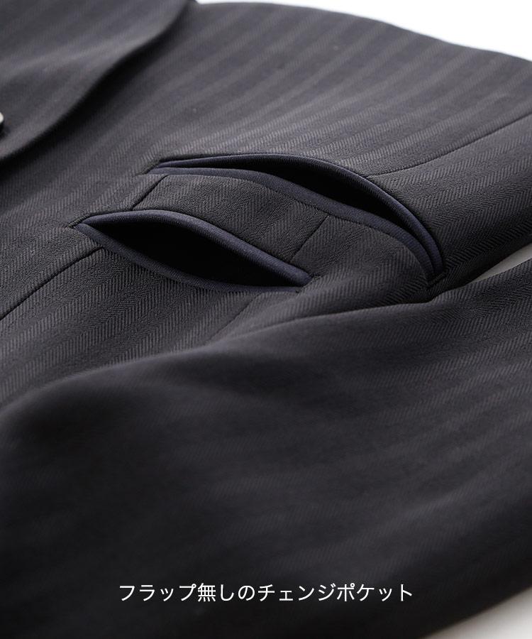 スーツ フラップ