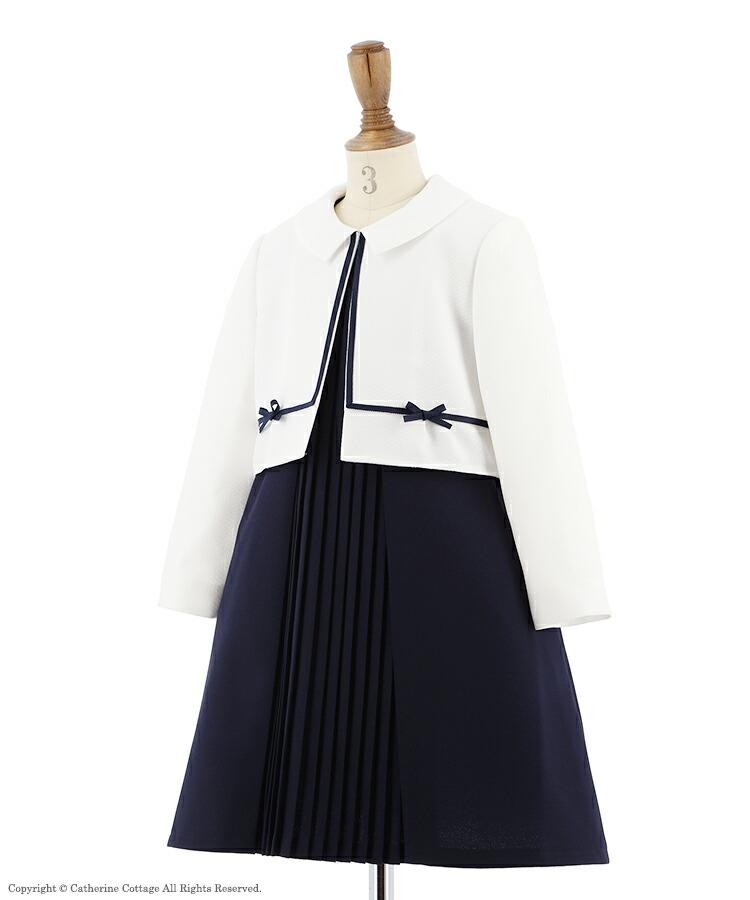 卒園式 幼稚園 女の子 服装
