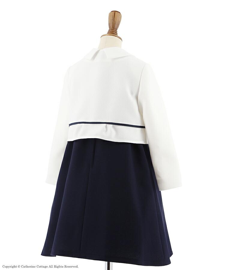 小学校 入学式 女の子用アンサンブル