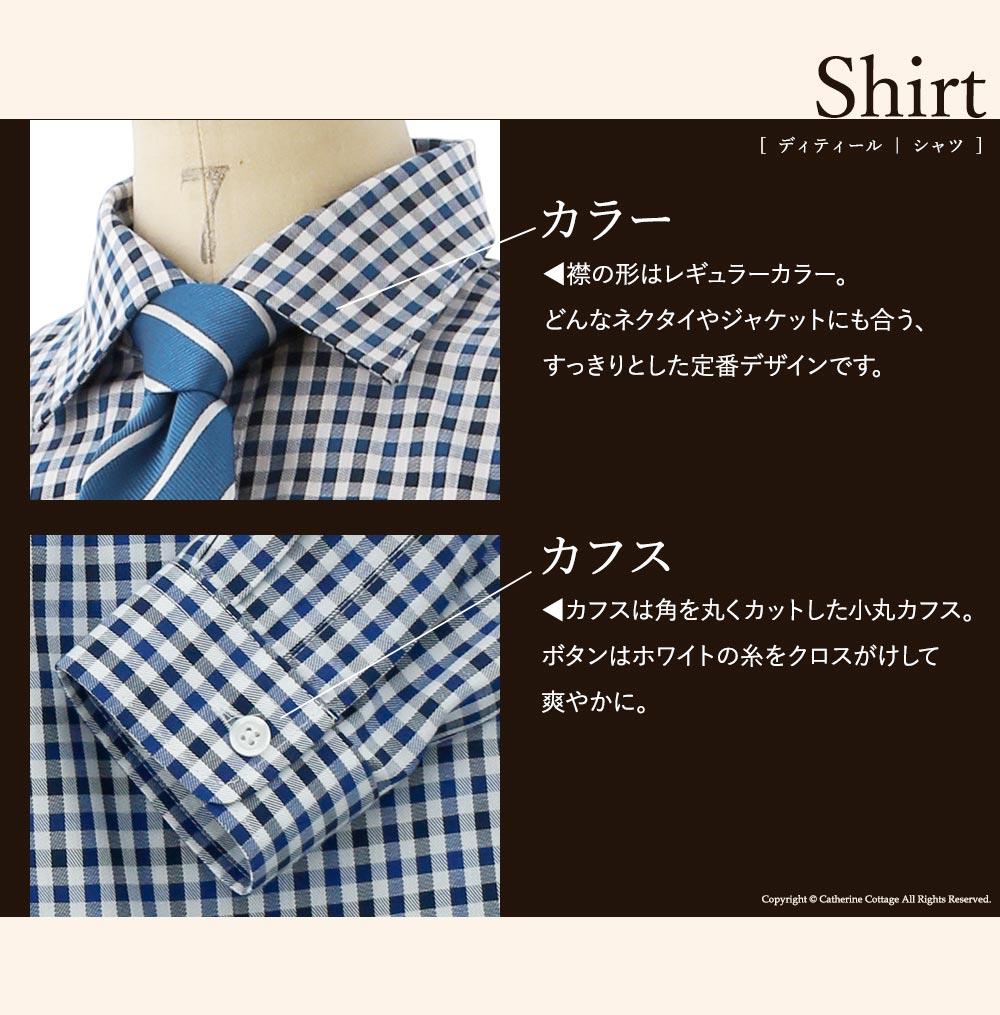シャツ ベスト 子供服