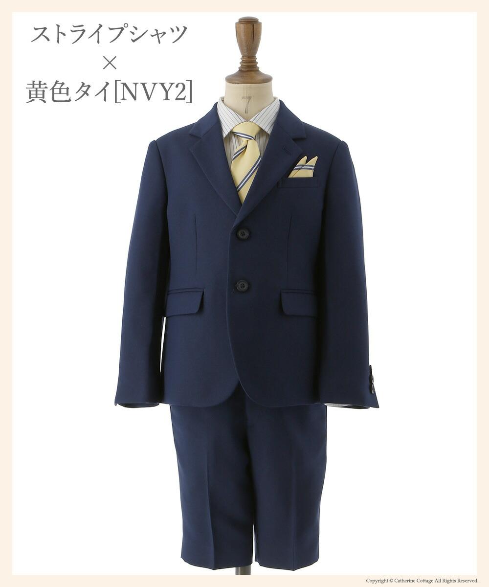 小学校 入学式 服 男の子 おしゃれ