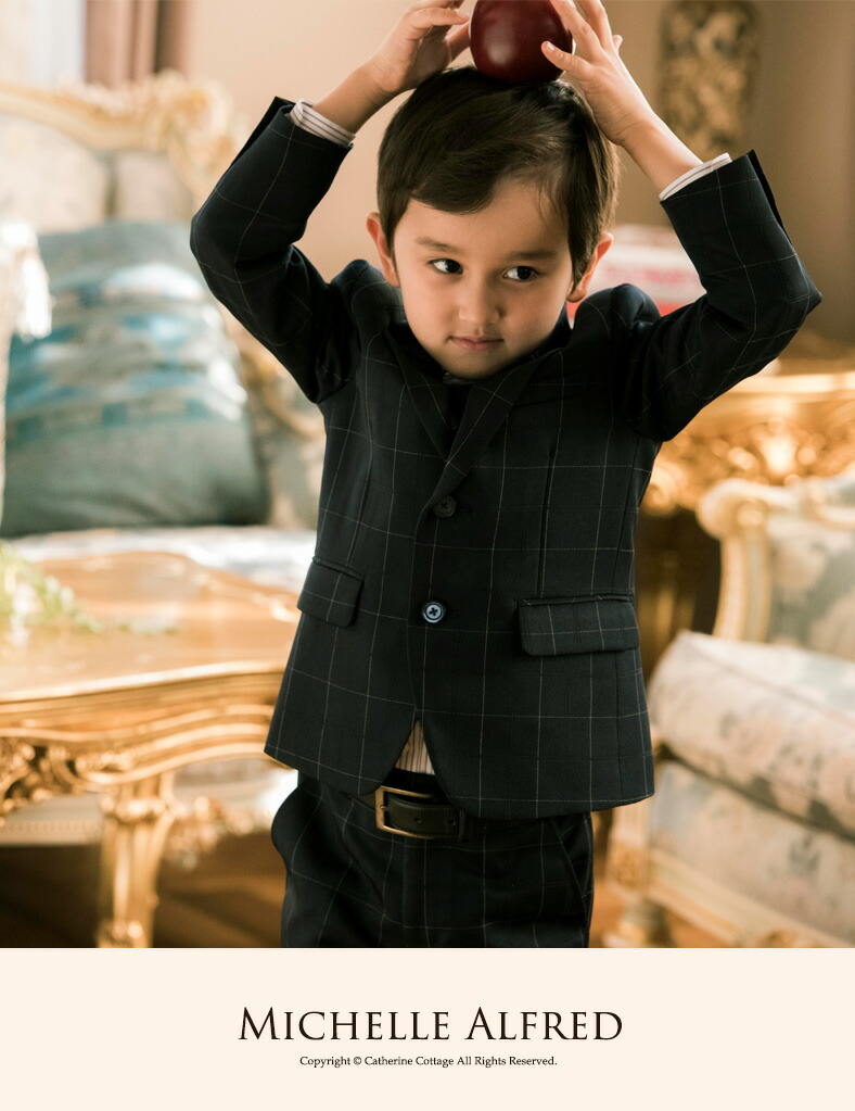 男の子スーツ ブランド