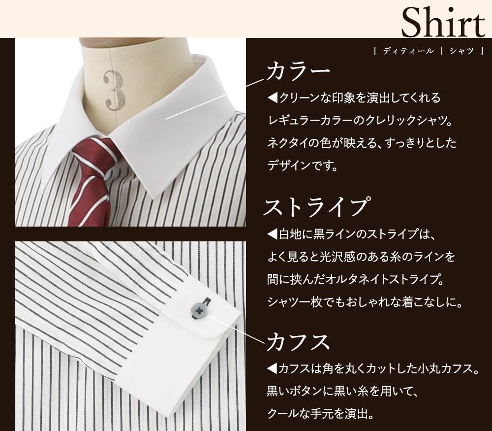 シャツ 子供服