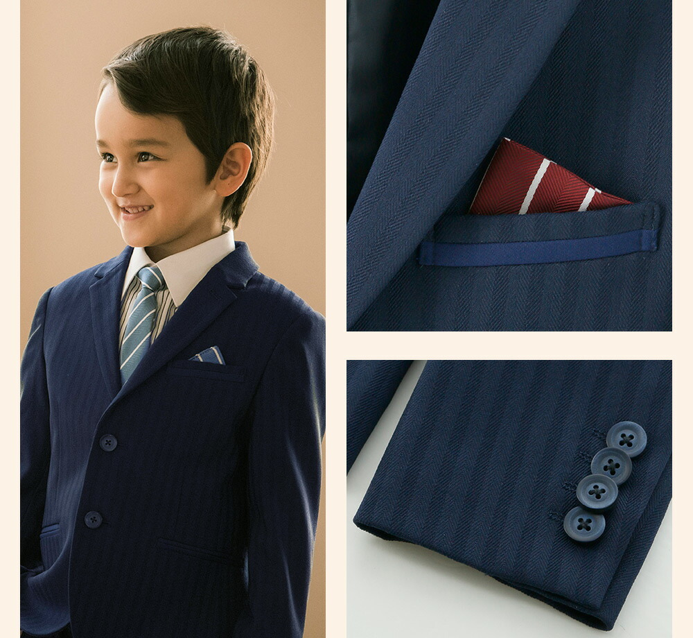 入学式 卒園式 男の子 スーツ セット ネイビー