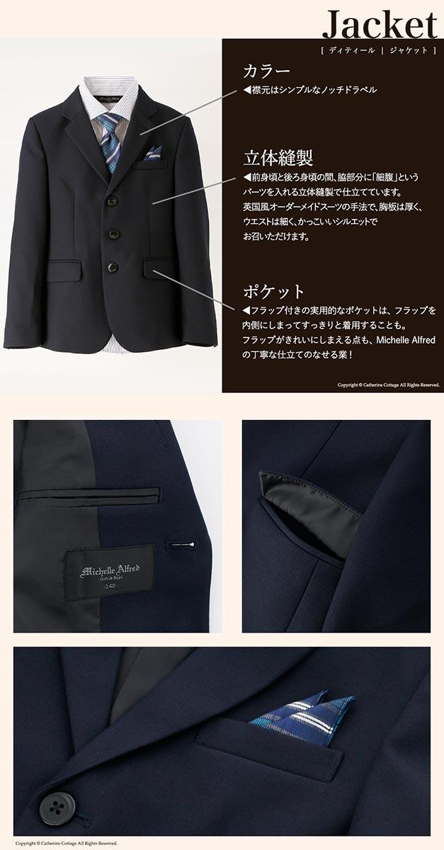 ボーイズスーツ 高級 入学式 卒業式 男の子 子供服