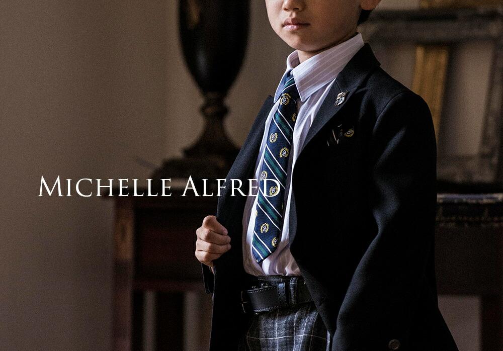 ボーイズスーツ 発表会 入学式 卒業式 男の子 子供服