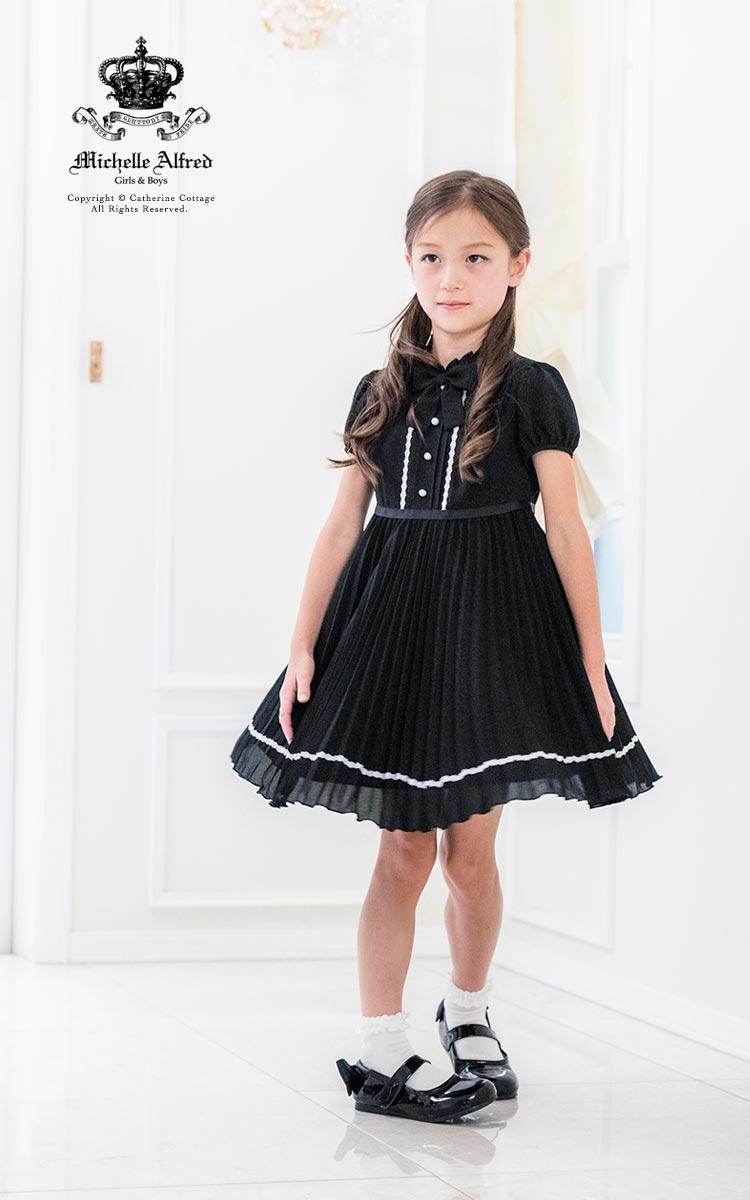 女の子 入学式 キッズ 卒業式 ジュニア 七五三 ブラックフォーマル