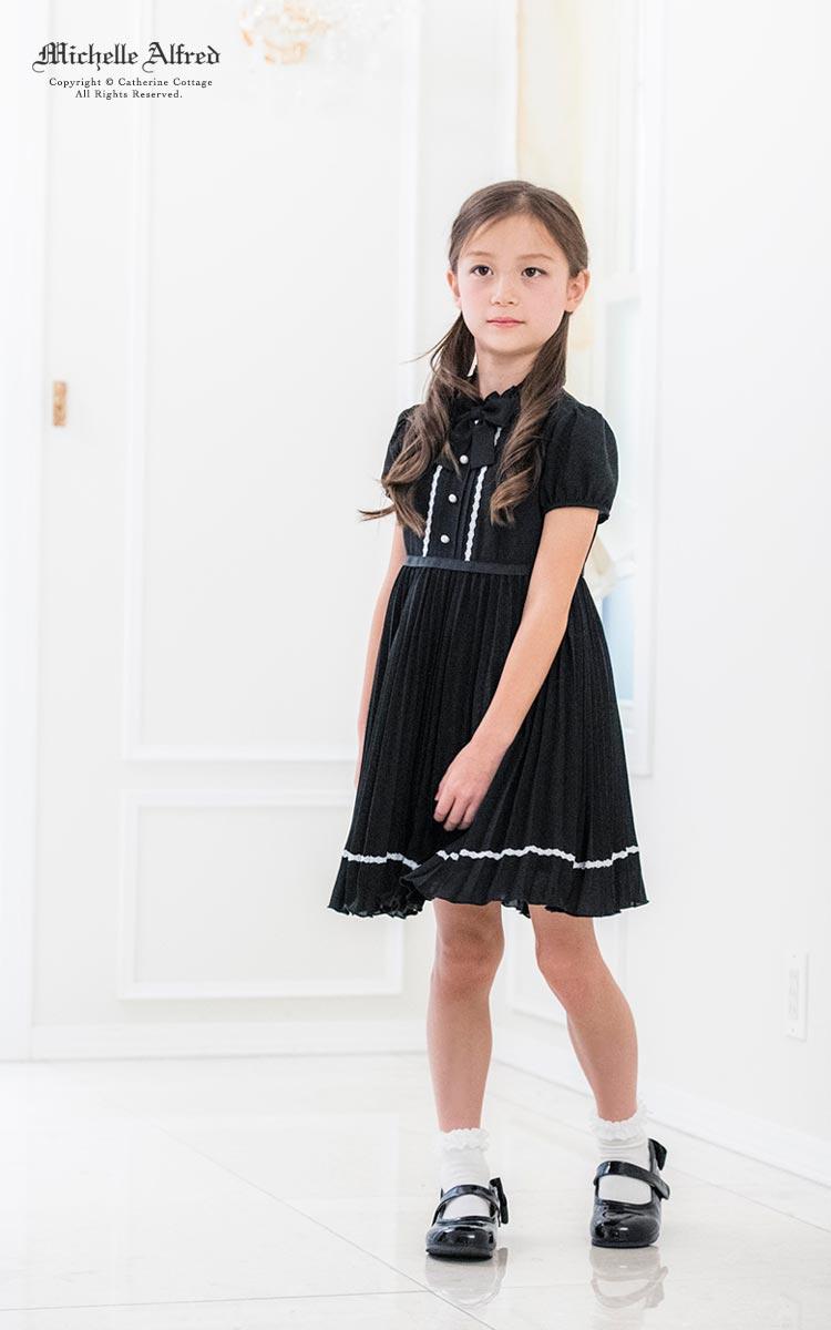 子供ワンピース 黒 かわいい