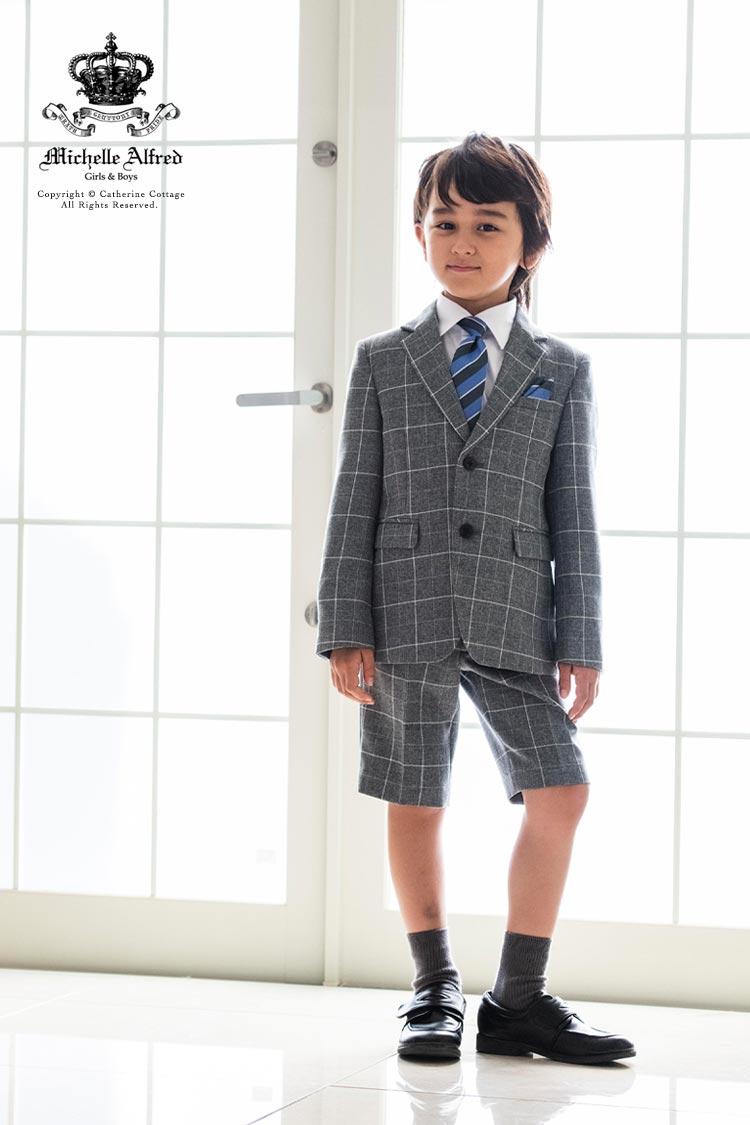 ボーイズスーツ 七五三 入学式 卒業式 男の子 子供服