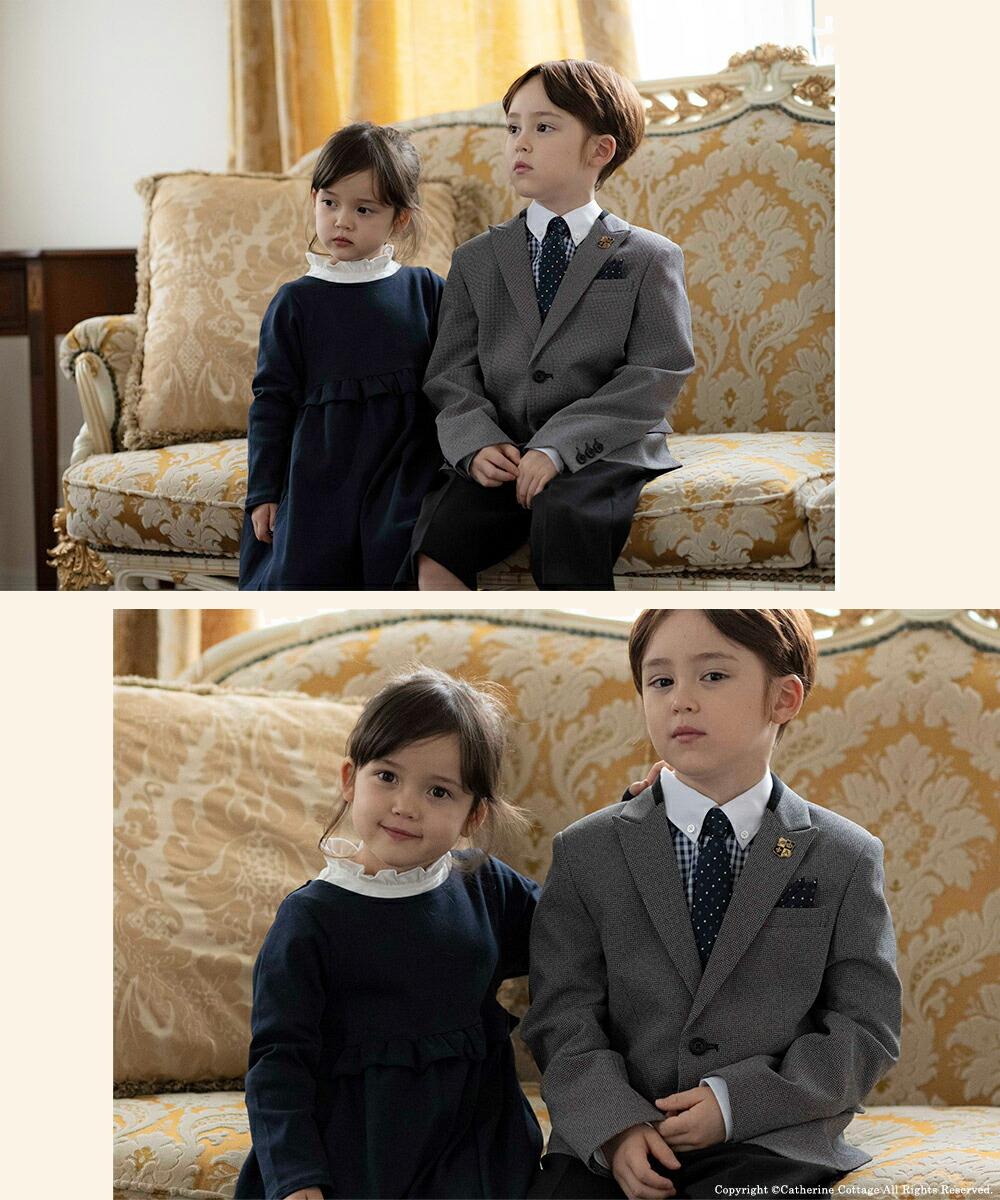 子供ブランドスーツ