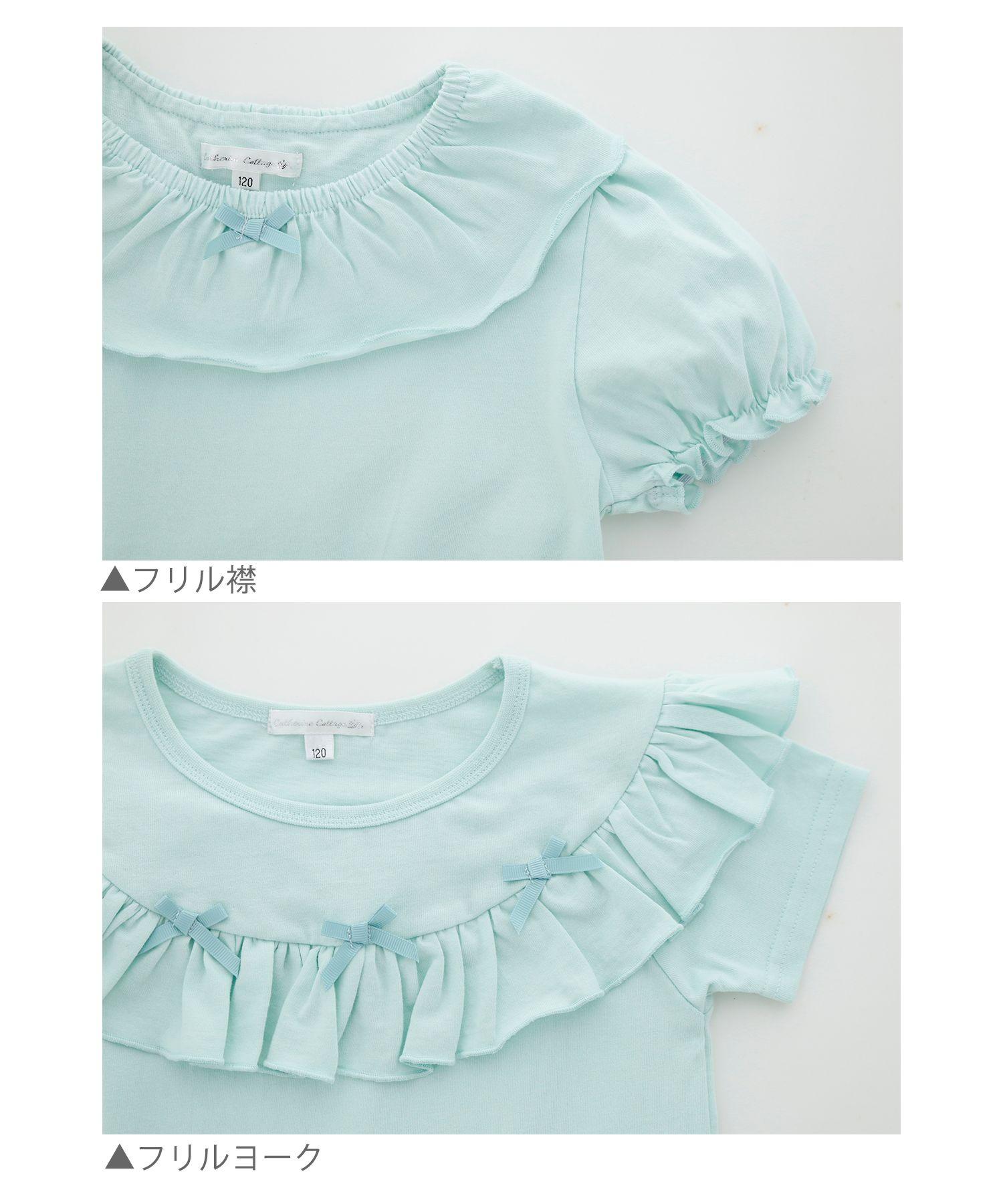 女の子半袖フリルパジャマ
