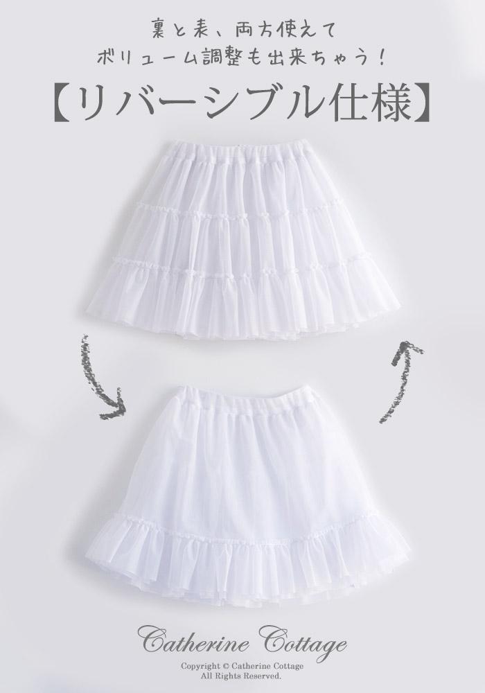 子供ドレス 長袖