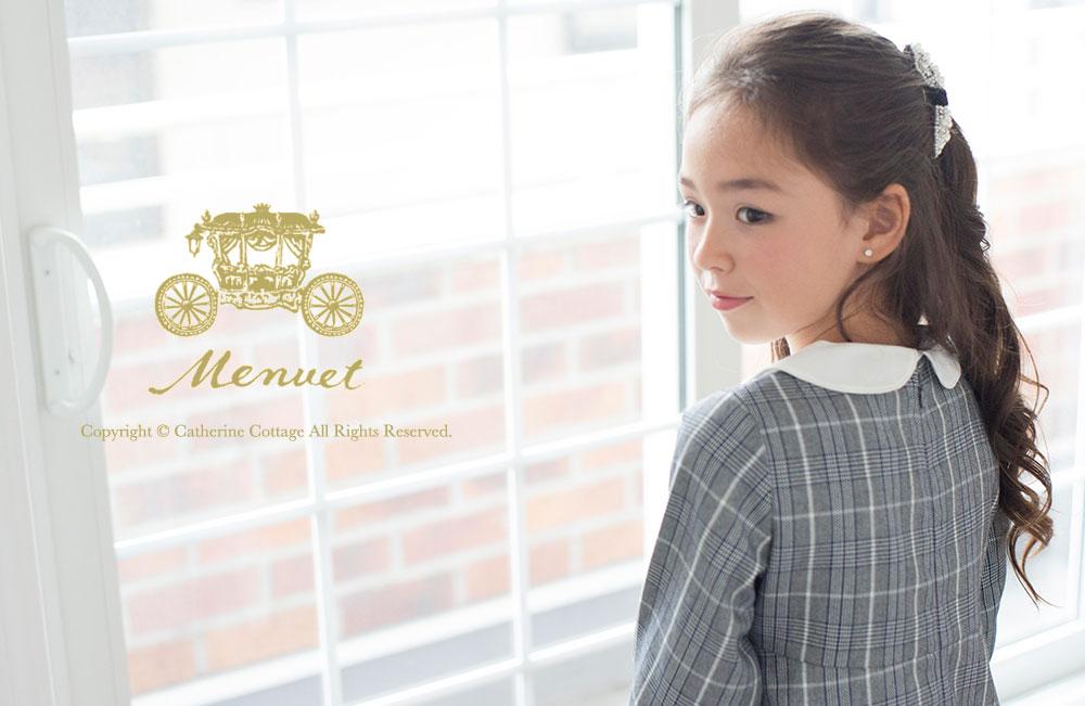 子供ワンピース フォーマル 白襟付きチェック柄ワンピース メヌエット キッズフォーマルと子供服の通販キャサリンコテージ