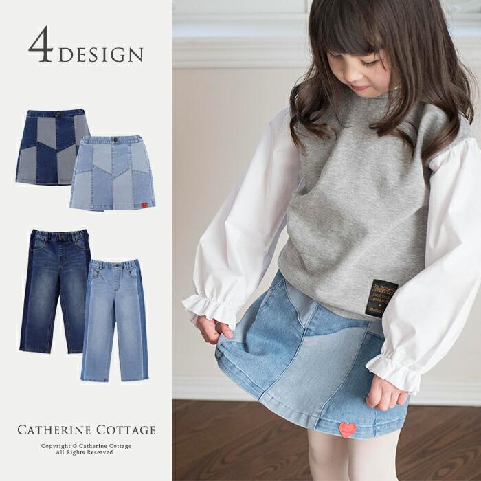 子供用パッチワークデニムスカートとデニムパンツ