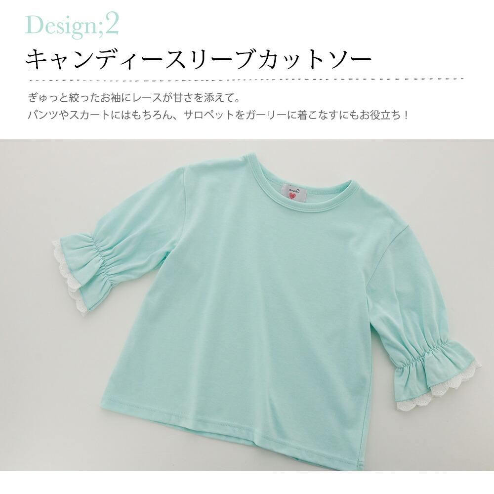 Tシャツ パフスリーブ