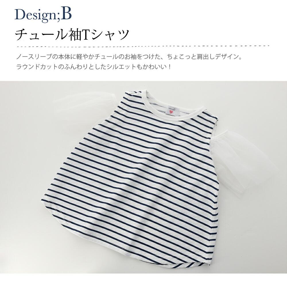 Tシャツ ボーダー 子ども服