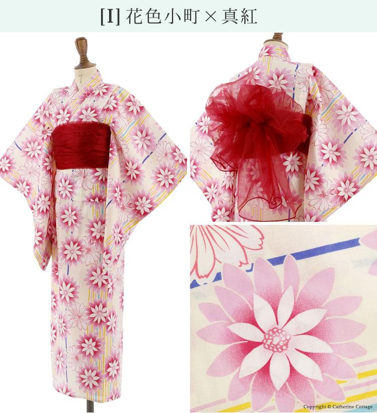 浴衣 女の子 小学生 ピンク 花柄