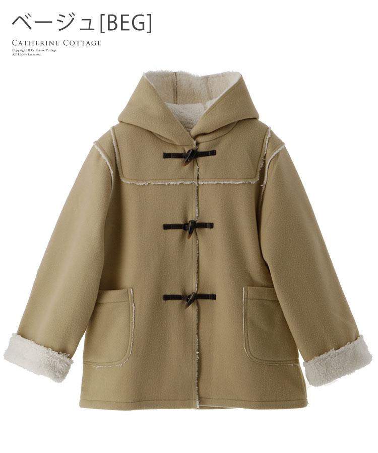 子供用コート かわいい ボンディング ダッフルコート 女の子 男の子 アウター 防寒