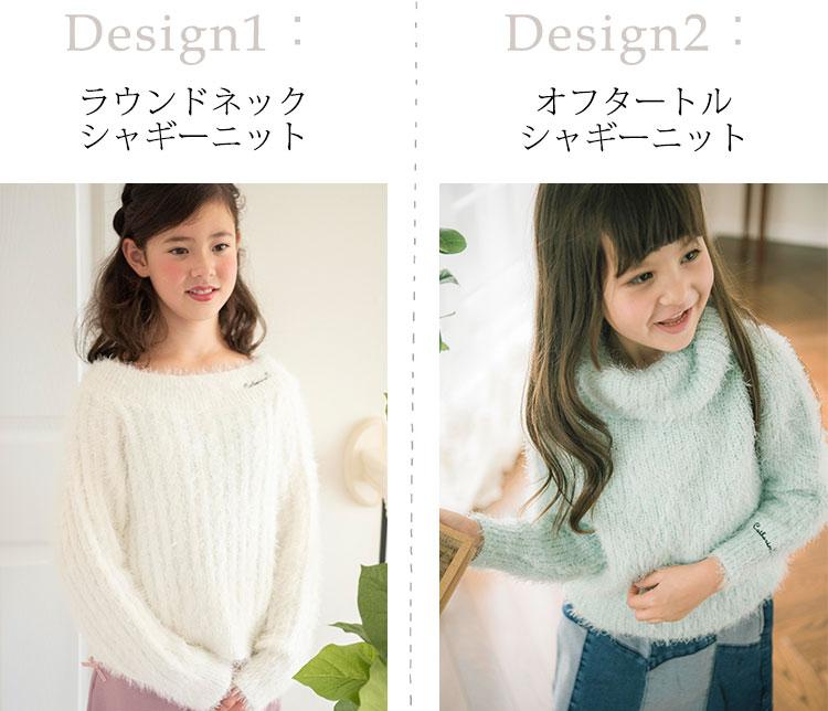 子供 ニット セーター 赤 白 グレー 黒 紺 緑 ピンク