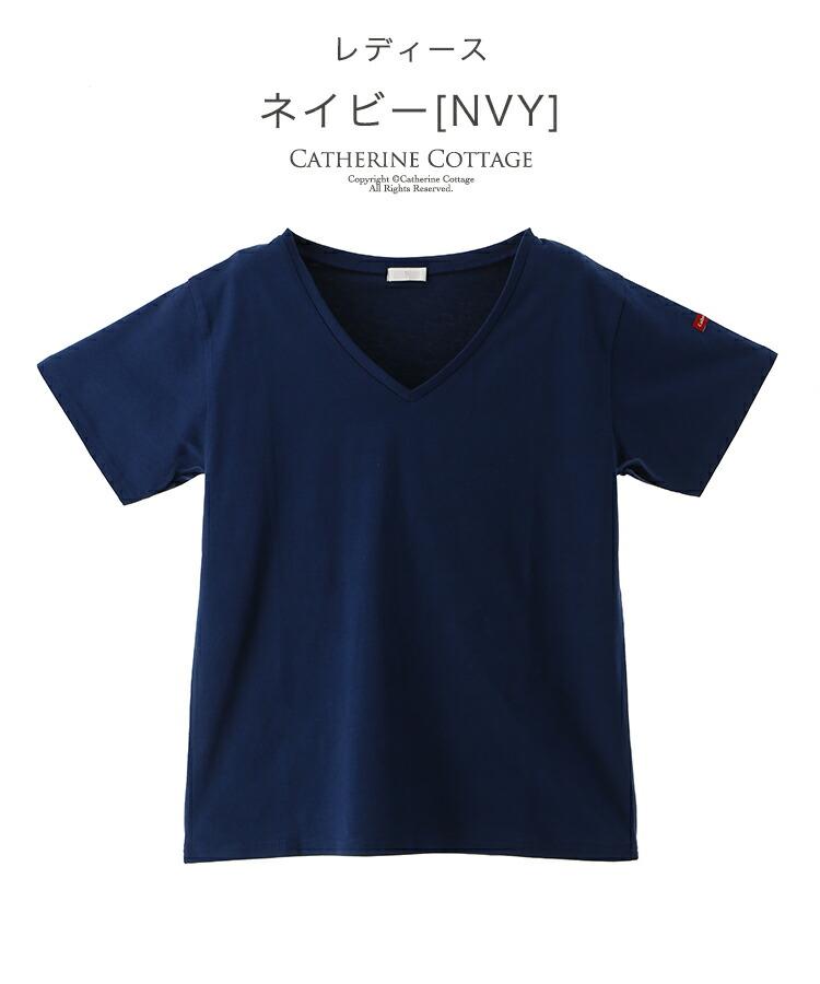 レディース用無地半袖Tシャツ紫