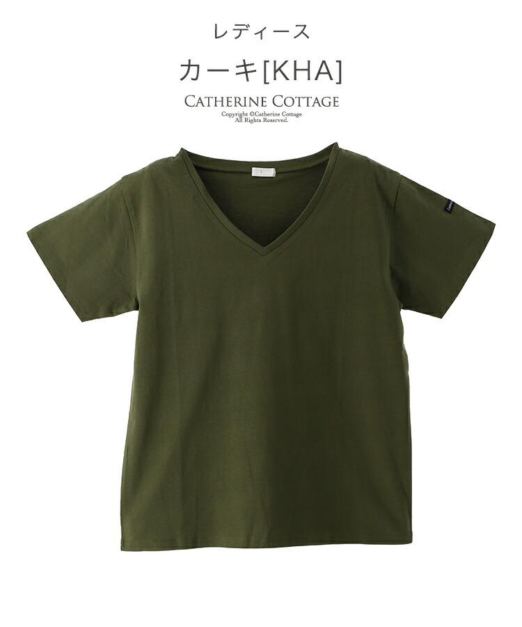 レディース用無地半袖Tシャツカーキ