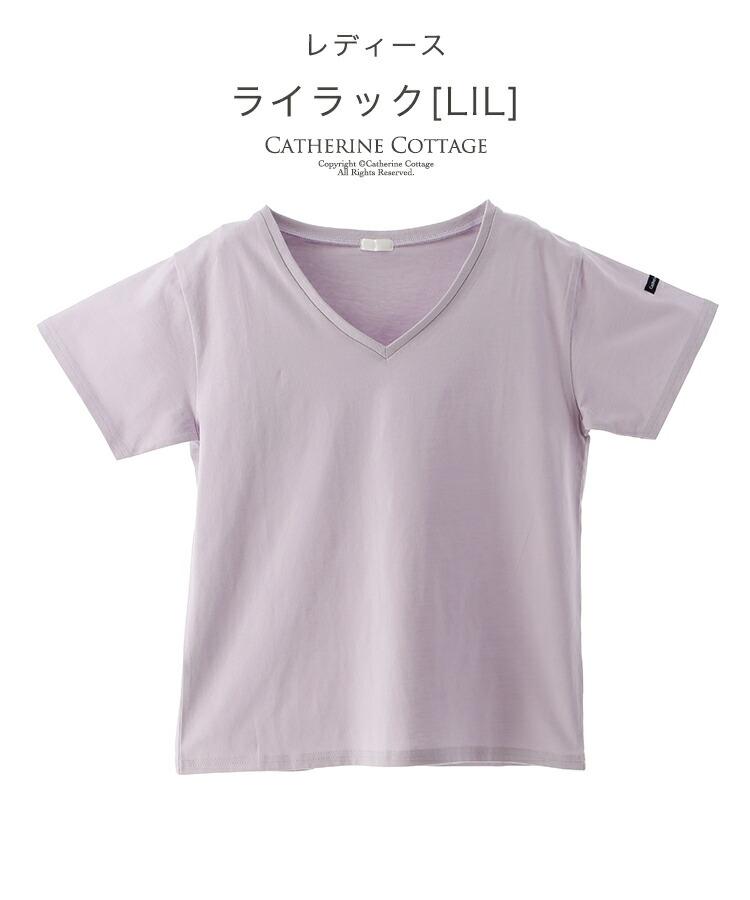 キレディース用無地半袖Tシャツ紺色