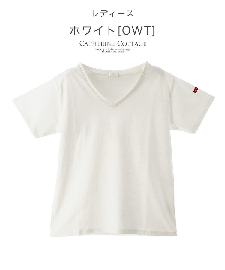 レディース用無地半袖Tシャツ紺色