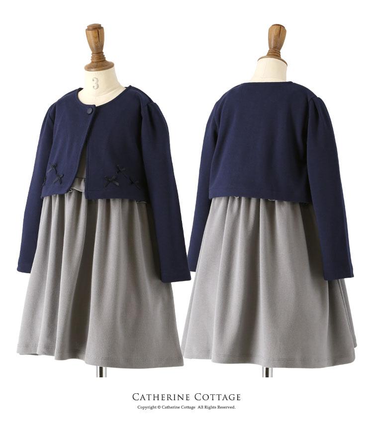 女の子 スーツ 入学式