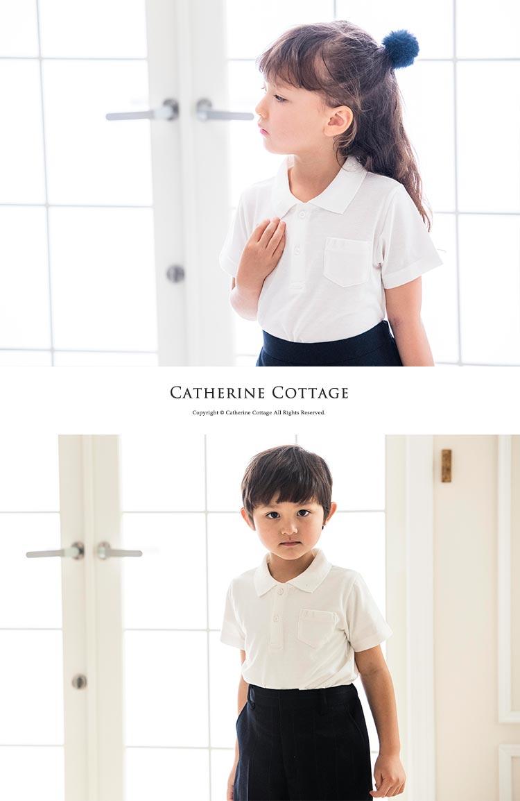 半袖白スクールポロシャツ キッズ 女の子/男の子