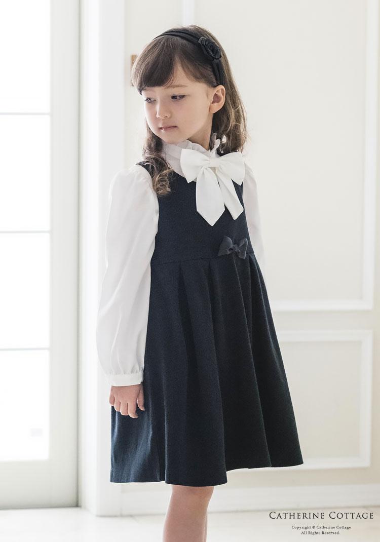 フォーマルワンピース 子供 入学式 ジャンパースカート おしゃれ 卒園式 結婚式 七五三 冠婚葬祭 お受験 子供服