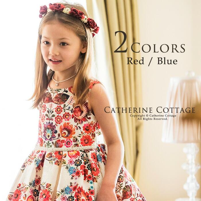 発表会 ドレス 花柄刺繍とパールのドレス